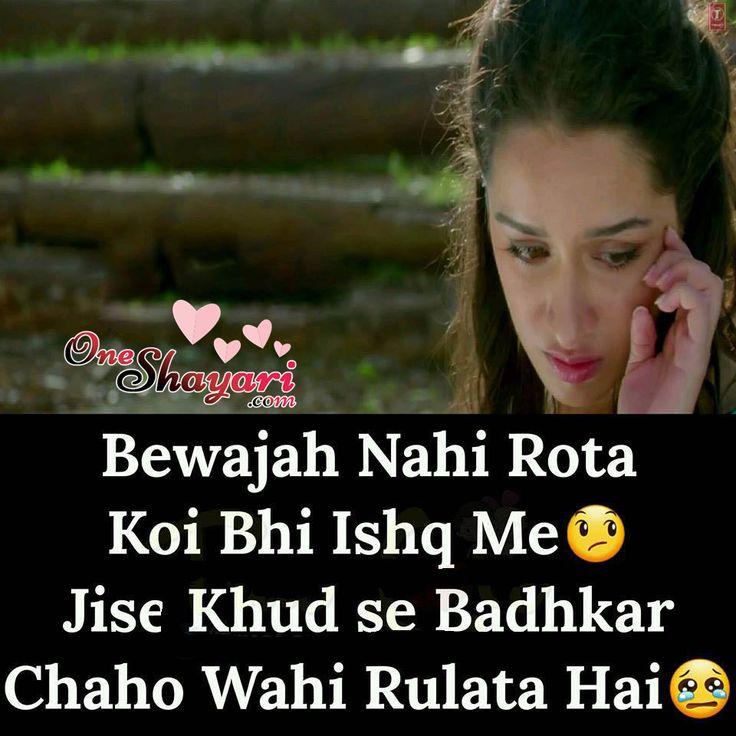 46 Best Hindi Shayari & Quotes Images On Pinterest