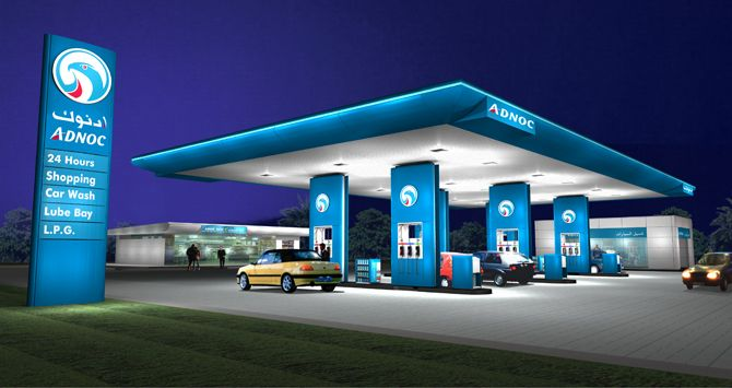 New Gas Station Design Google Search Gas Station