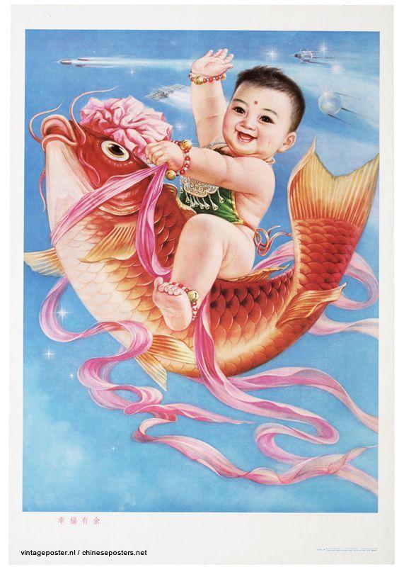 Смешные гостиница, открытка с китайским ребенком