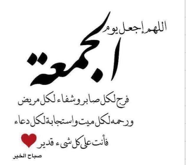 Path To Islam Islamic Love Quotes Islam Facts Islamic Phrases