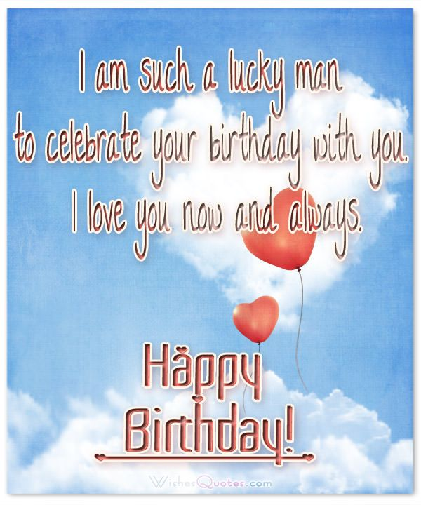 dating compatibility by birthday wishes messages