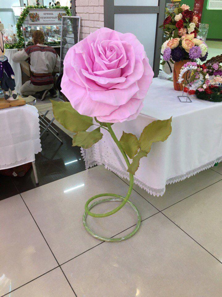 Елена Арутюнян цветок из фома