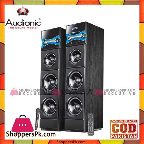 Buy Audionic Monster Speaker Ms 250 At Best Price In Pakistan