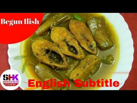 The 25 best recipes with hilsa fish ideas on pinterest hilsa hello friends i have brought in my channel the most popular bengali style hilsa fish curry ilish begun forumfinder Images