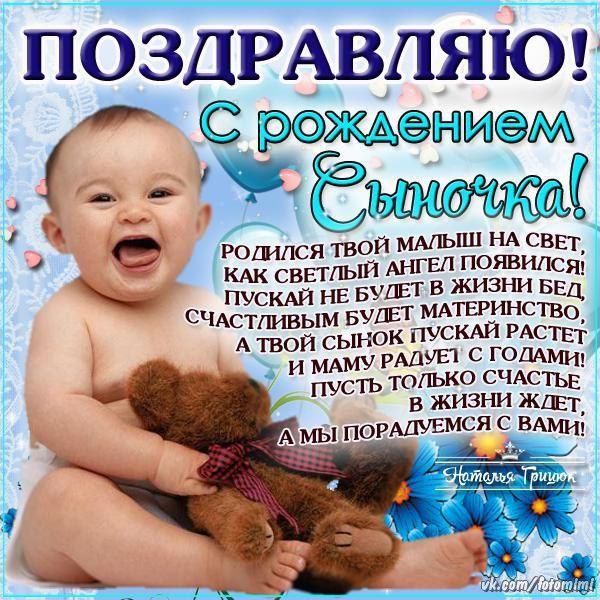 Скрап, поздравление отца с рождением ребенка картинки