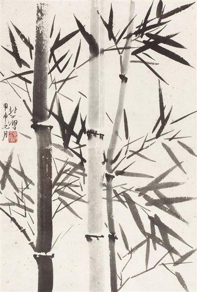 bambu chino historia - Buscar con Google
