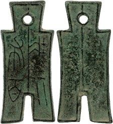 Spade-money, bronze, China, 10, Xin dynasty, Wang Mang.