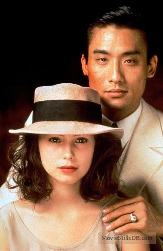 The Lover (1992) Tony Leung and Jane March
