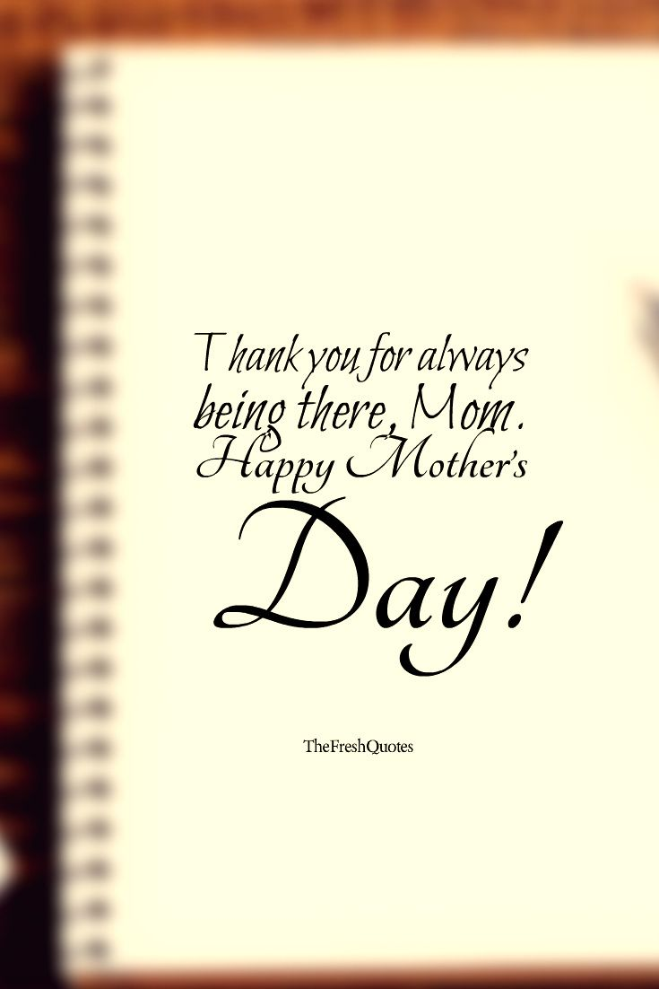 Thank-you-for-always-being-there-Mom.-Happy-Mother's-Day.jpg (735×1102)