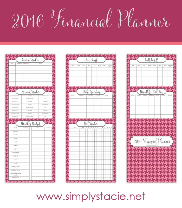 Organize your family's finances in 2016 with this set of free financial planning printables!