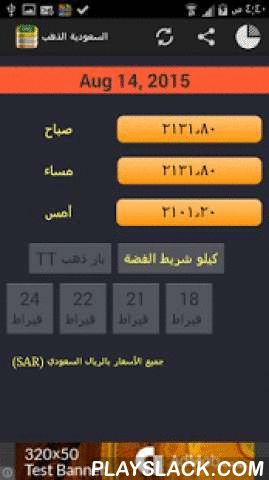 Saudi Arabia Daily Gold Price  Android App - playslack.com ,  This app provides local gold price in Saudi Arabia. Internet connection is required to run this app.Features:- English / العربية- Currencies SAR- Karats 24k, 22k, 21K, 18k, TT Bar and silver price- Today Morning, Evening, Yesterday price- Charts for  -- Live Rates as of now -- 30 Days  -- 60 Days  -- 6 Months  -- 1 Year  -- 5 Year  -- 10 Year - zoom in/out for charts and graphs- HD / retina displaySupport ---------------- for any…