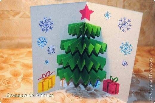 Ёлка - объемная открытка к Новому году своими руками - поделка в Детский сад 1