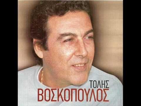 Στέλιος Καζαντζίδης - Βραδιάζει - Vradiazei - Stelios Kazantzidis - YouTube