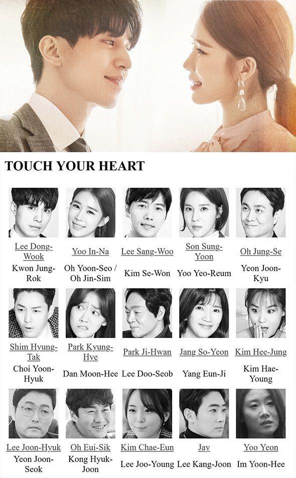 Touch Your Heart Drama Korea Drama Korea Drama Artis