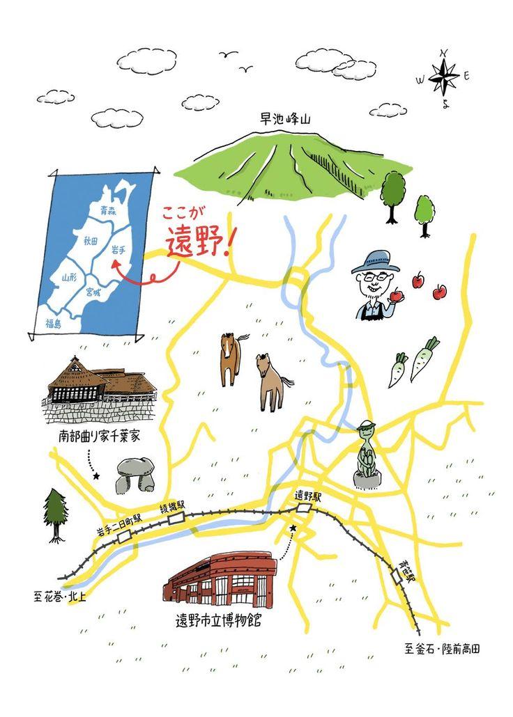 岩手県遠野市マップ