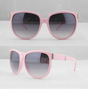 Women Fashion Sunglasses 2013(1111010381) - China Women Sunglasses,New Fashion Sunglasses