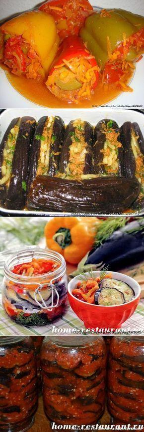 Бомбовая подборка рецептов заготовок из перца и баклажан