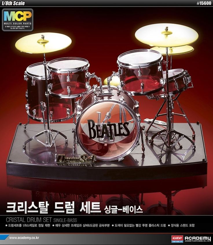 The Beatles Crystal Drum Set 1/8 Academy plastic model kit