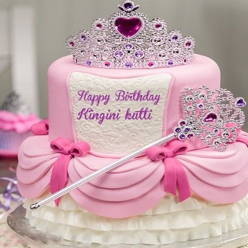 Write Kids Name Princess Birthday Cakes Wishes Images Free