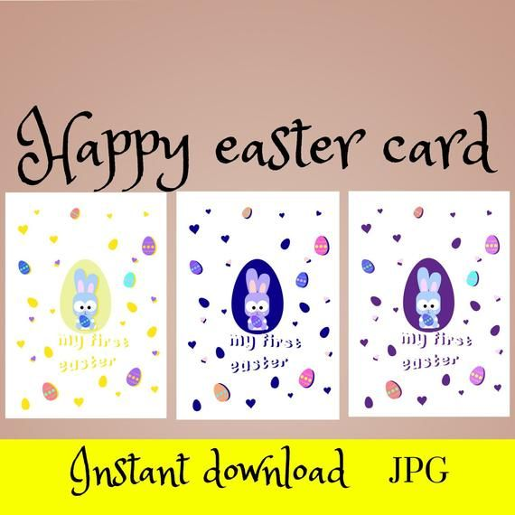 Digital File Printable File Instant Download High Resolution 300 Dpi Size A5 148 210 Mm 5 Happy Easter Card Greeting Card Template Easter Greetings