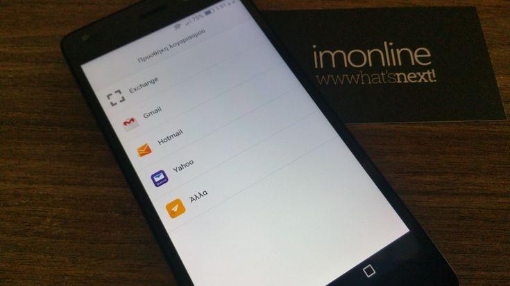Η διαδικασία εγκατάστασης του ηλεκτρονικού μας ταχυδρομίου στην φορητή συσκευή, κινητό ή tablet Android, είναι πολύ εύκολη και γρήγορη.