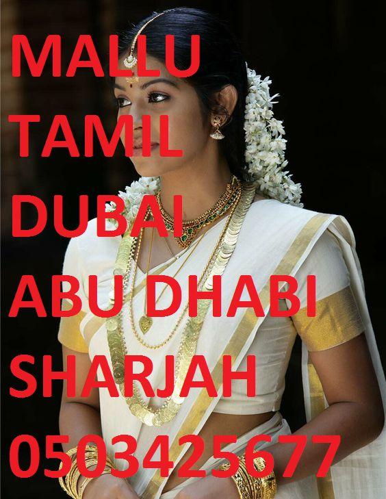 Dubai karama tamil malayali girls call0503425677 - 3 7