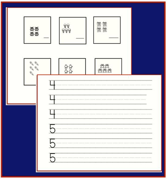 Generous Here Is A Worksheet That I Use Free Worksheets Math ...