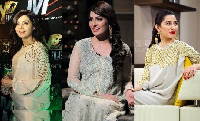 1000 ideas about latest pakistani fashion on pinterest