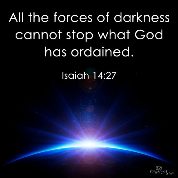 Don't Worry, God is in Full Control- Even if Hillary Does Win!