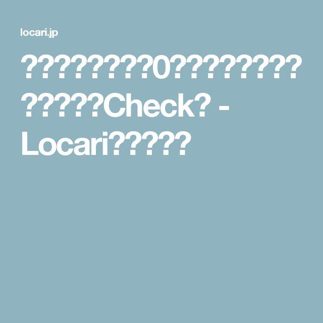 海外発!炭水化物0パン「クラウドブレッド」をCheck♡ - Locari(ロカリ)
