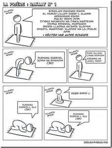 Recherche Comment prier en islam. Vues 14337.