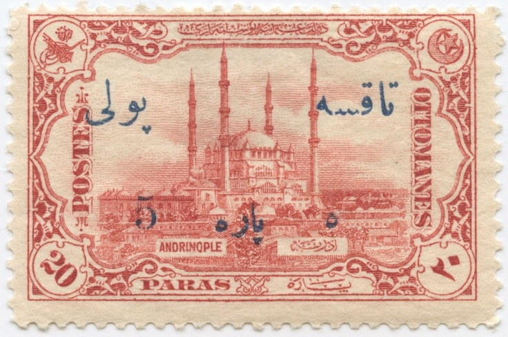 Stamp from the Ottoman Empire