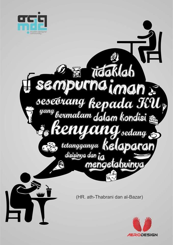 Poster Dakwah (1): Gelar Karya Muslim Designer Community - VOA-ISLAM.COM