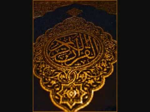 Gary Miller - The amazing Quraan جارى ميلر- القرأن البديع 13-9 - YouTube