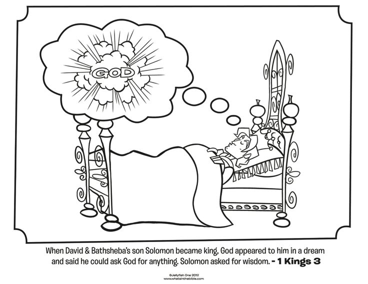 King Solomon - Bible Coloring Pages | What's in the Bible?
