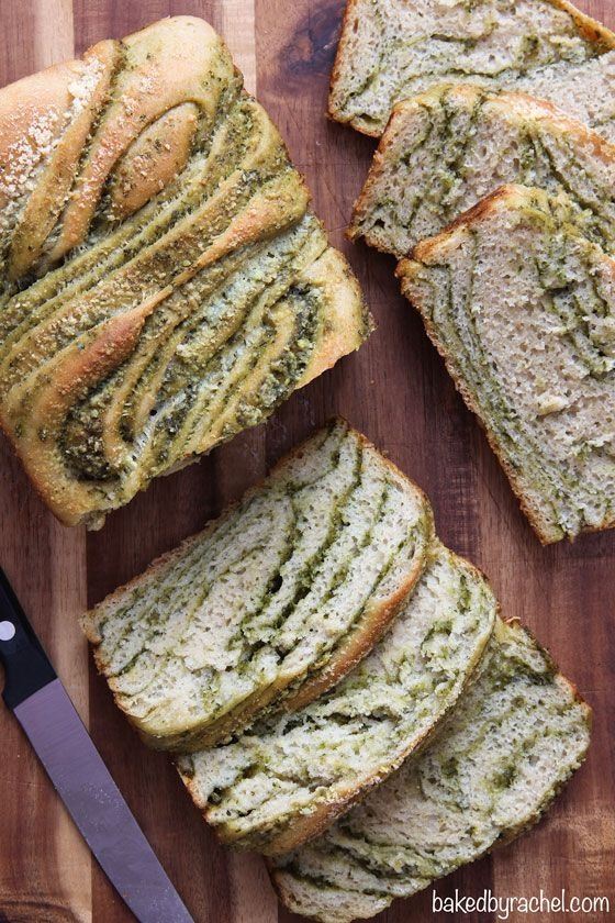 Braided Pesto Bread Recipe - An easy and flavorful savory bread with streaks of thick pesto throughout.