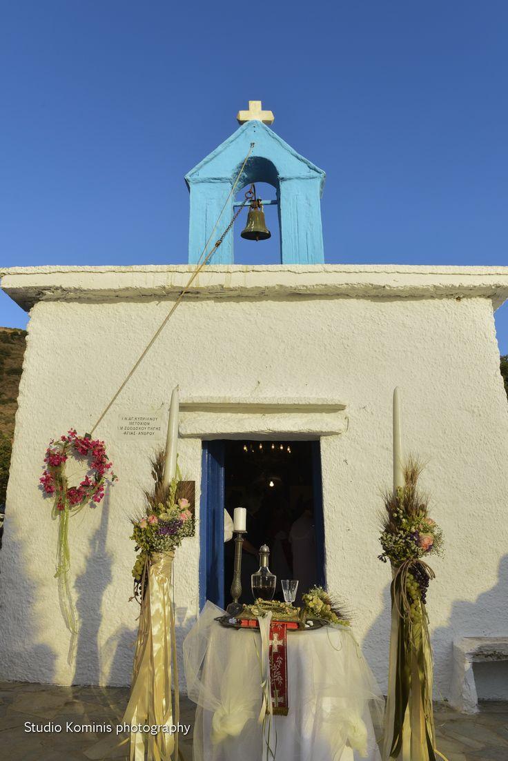 #wedding #greece #andros #greek islands #greek wedding #church #chappel #orthodox #ceremony #wreath #flowers #decoration #wedding planner #Dreams In Style  Photo Credits: Studio Kominis