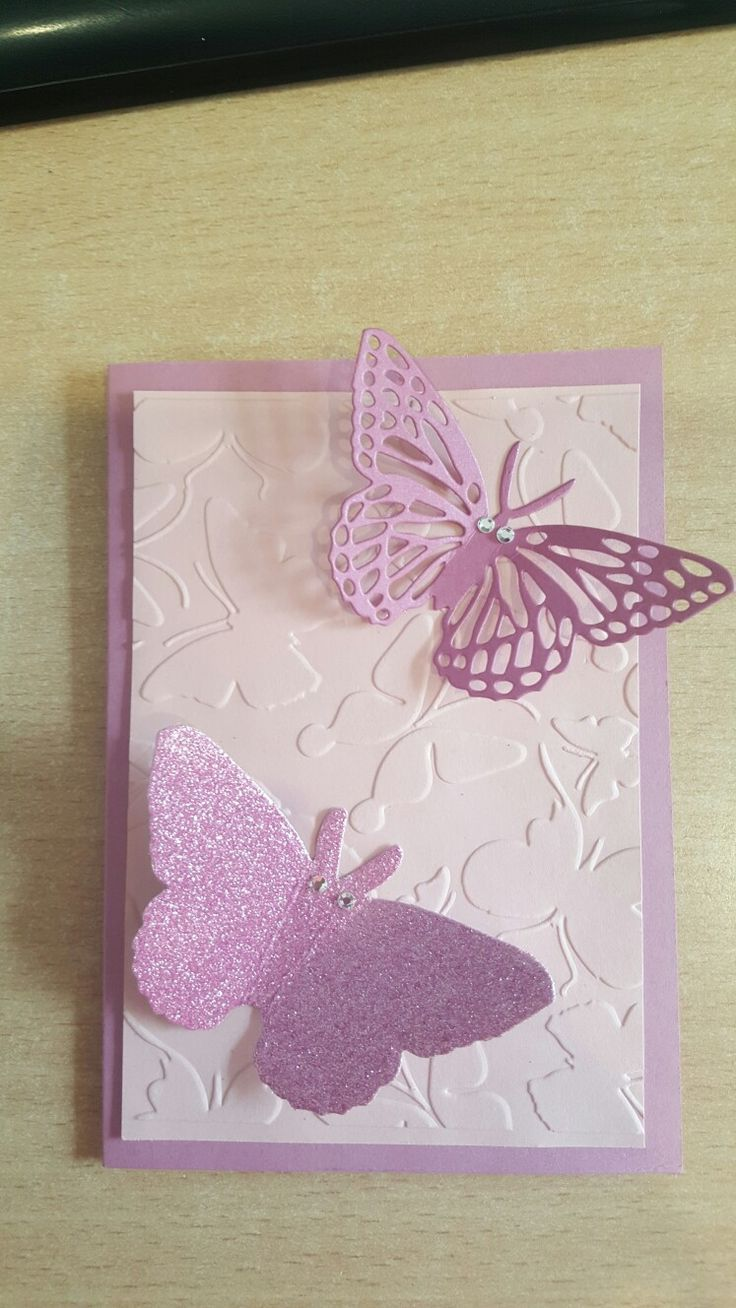 Butterfly pink card