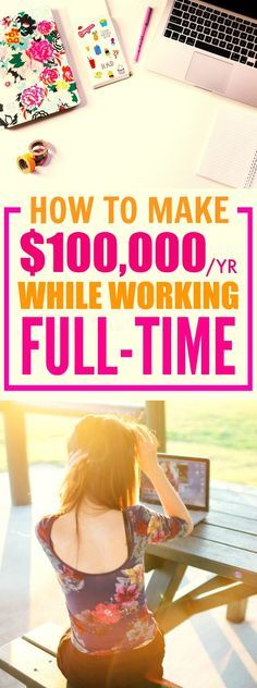 WOW. How this person made $100,000 a year while working FULL time is AMAZING! I'm so happy I found this post, it's seriously made me think! I feel like I can actually take action and start making money from HOME! This is such an AWESOME article! Definitely pinning for later!