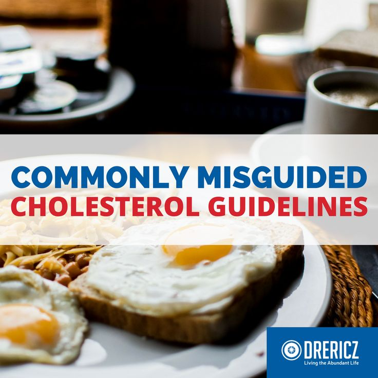The Cholesterol Guidelines is a stark reminder that we simply cannot trust the U.S. government for dietary advice