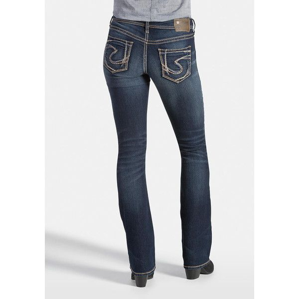 maurices Silver Jeans ® Aiko Super Stretch Slim Boot Jeans ($53 ...
