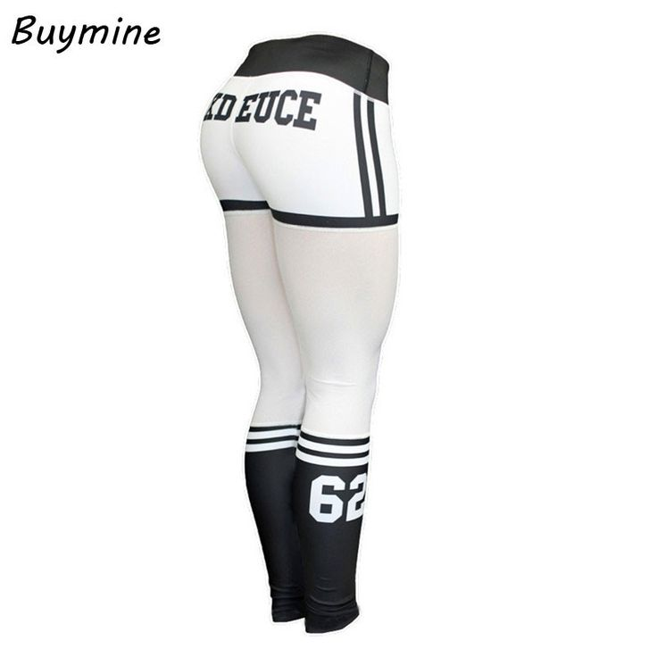 2017 Summer Fitness Leggings Women Letter Printed Striped Leggings Fitness Skinny Pants Sporting Workout Sweatpants Pants Leggin  #outfit #fashion #beauty #jennifiers #cute #hair #styles #makeup #jewelry #style #stylish #beautiful #outfitoftheday #model #purse