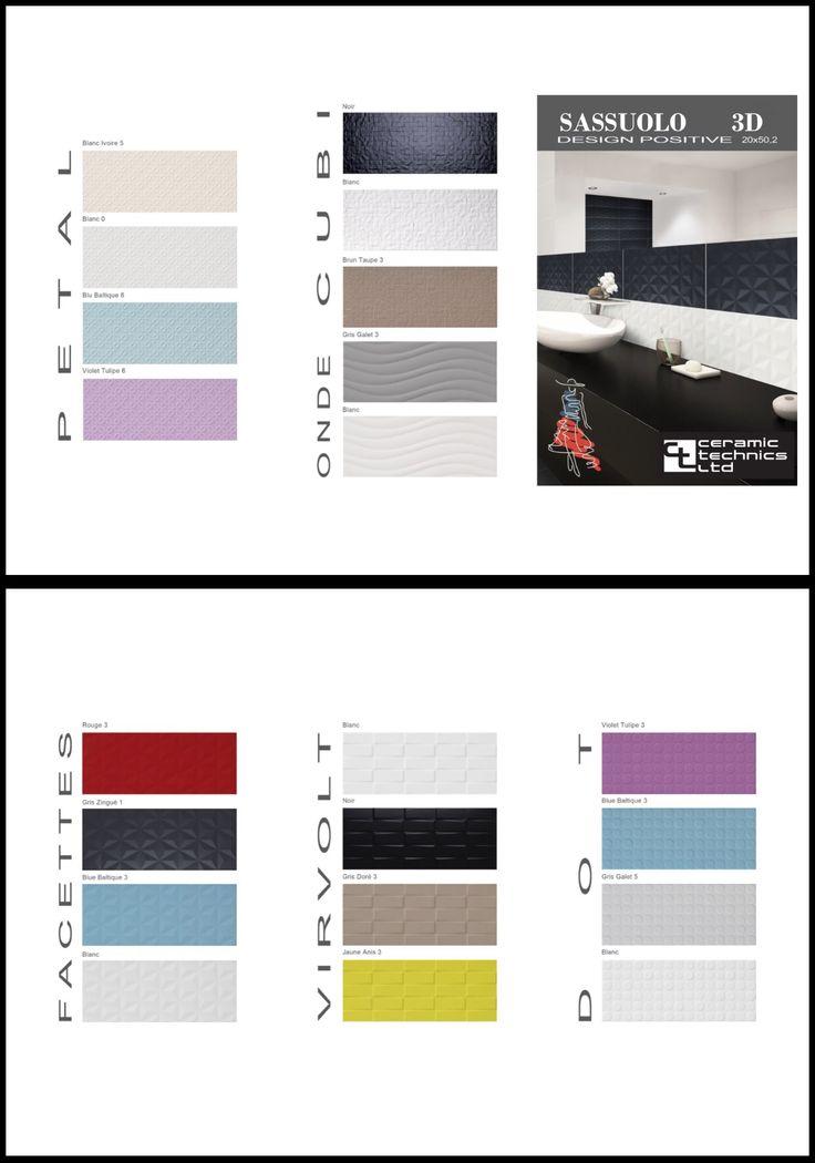 Sassuolo design positive textured wall tiles also has for Design positive tile