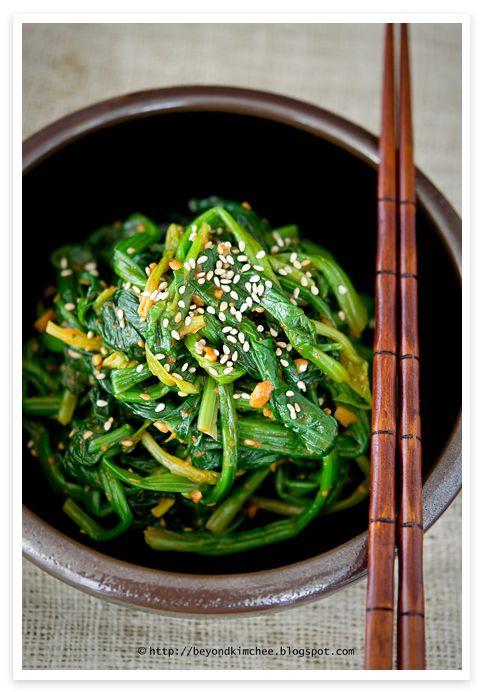 Korean spinach (Shigumchi namool) rustic version: seasoned with Korean soybean paste (doenjang) & Korean chili paste (gochujang)