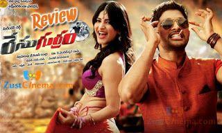 Stylish Star Allu Arjun Race Gurram Movie Review on Zustcinema in a while. Allu Arjun - Surender Reddy's combo film Race Gurram releasing today worldwide.