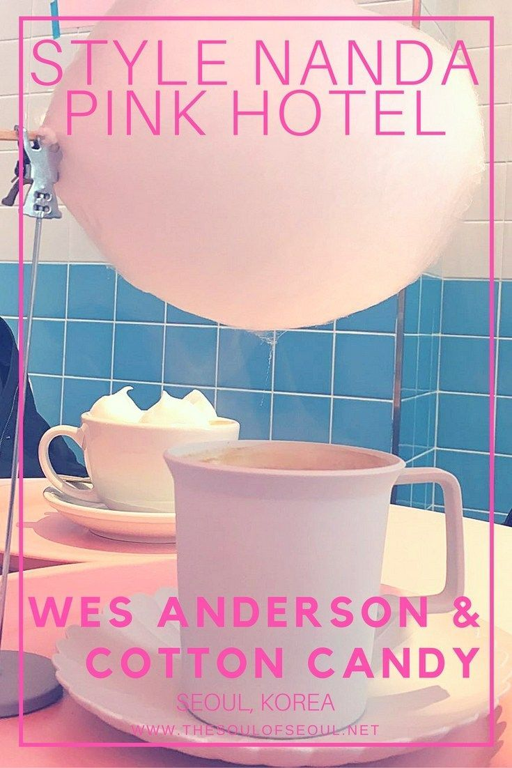 Style Nanda Pink Hotel, Myeongdong, Seoul, Korea: Paying an homage to Wes Anderson's The Grand Budapest Hotel, this six story themed shop with cotton candy clouds and white, pink and gold decor is a must-visit in the shopping district of Myeongdong in Seoul.: