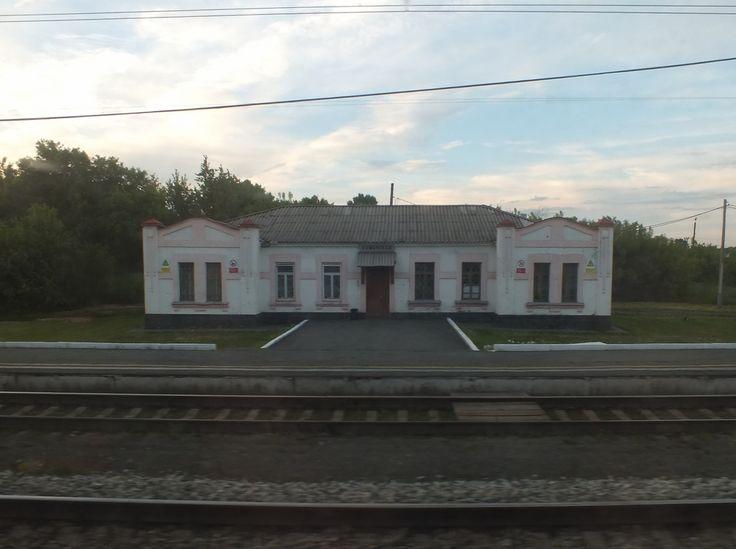 вокзал станции Ламенская (посёлок Ламенский Тюменской области).
