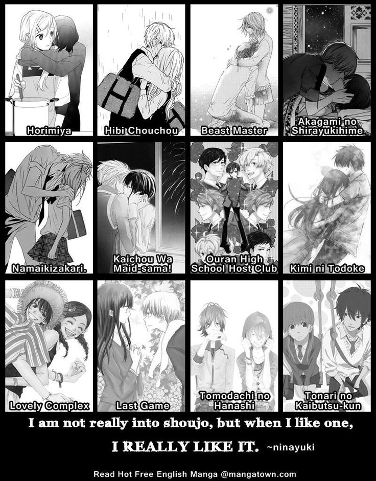Ah I've read all these!! <333