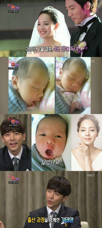 Ki Tae Young talks about his newborn child