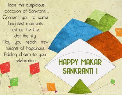 Happy Makar Sankranti WhatsApp Msg